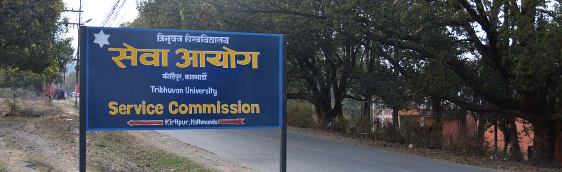 TU Service Commission