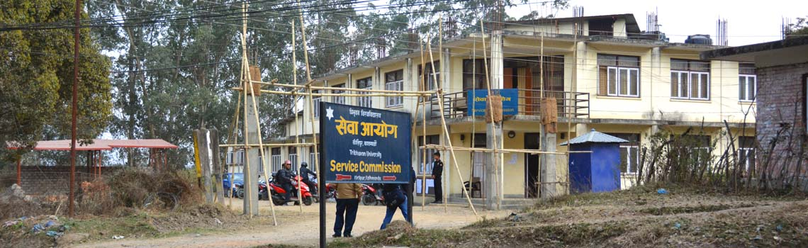 TU Service Commission Office